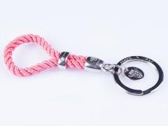 Schlüsselanhänger rosa